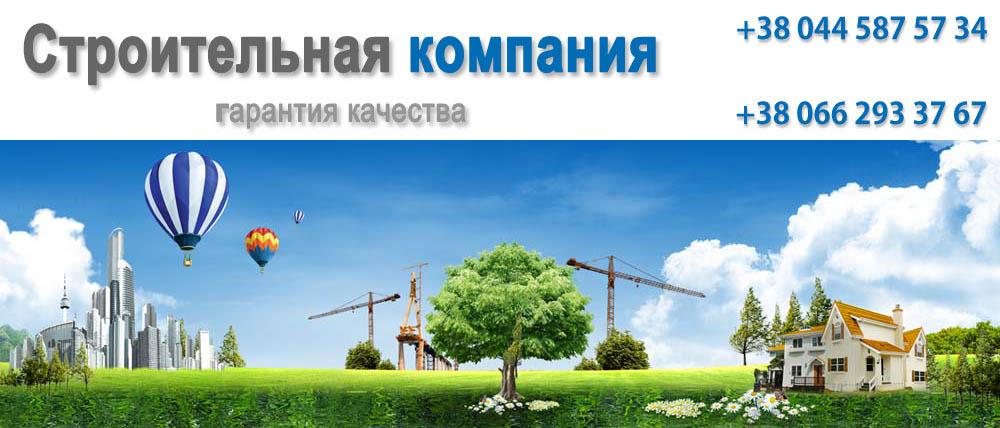 shapka+logo.jpg