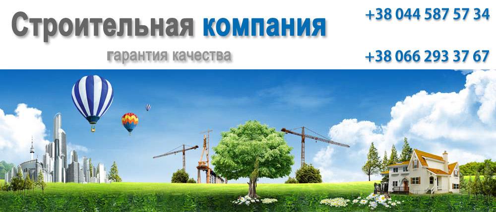 shapka+logo1.jpg