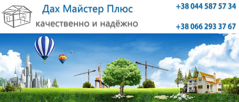 shapka+logo_max2.jpg
