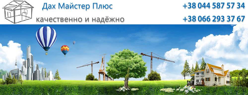 shapka-logo3.jpg