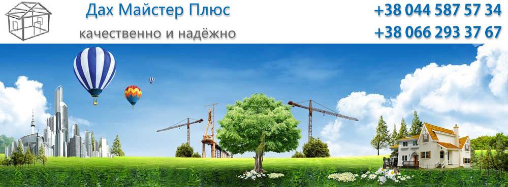 shapka-logo5.jpg