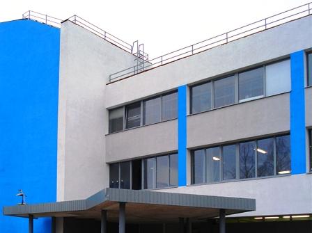 Утепление фасадов административных зданий